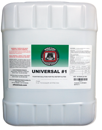 Allied Universal #1 Fountain Solution