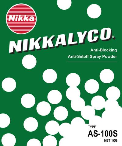 Nikkalyco Spray Powder - Gravure Film Laminating