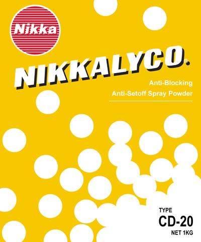 Nikkalyco Spray Powder - General Printing Non-Coated Type