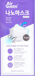 Air Queen™ Nanofiber Mask