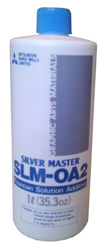 Silvermaster Fountain Additive (OA2)
